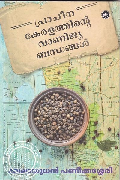 Cover Image of Book Pracheena Keralathinte Vanigya Bandhangal