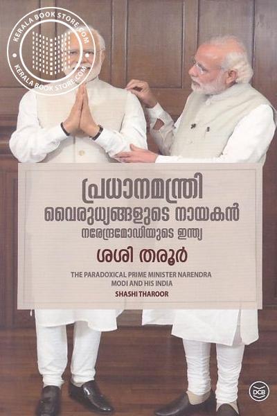Image of Book Pradhanamanthri Vairudhyangalude Nayakan Narendramodiyude India