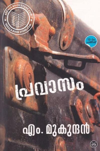 Cover Image of Book Pravasam