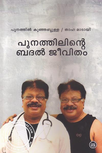 Image of Book Punathilinte Badal Jeevitham