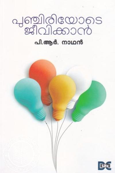 Cover Image of Book Punchiriyode Jeevikkan