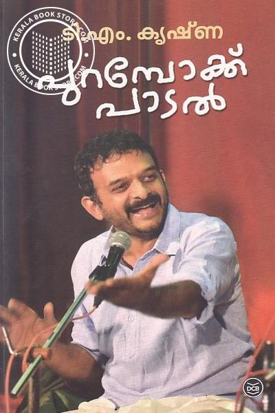 Cover Image of Book Purambokku Paadal