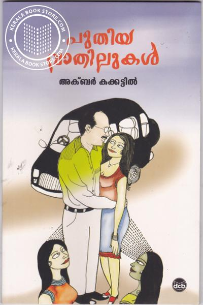 Image of Book Puthiya Vathilukal