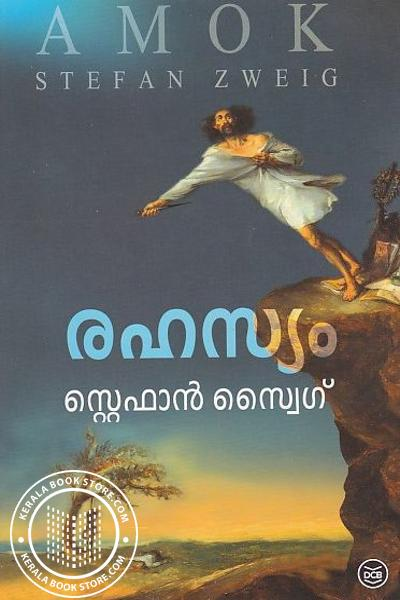 Cover Image of Book Rahasyam