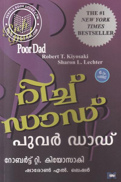 Cover Image of Book Rich Dad Poor Dad