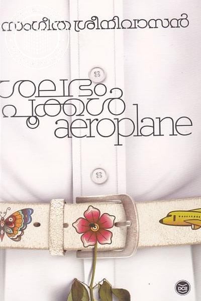 Image of Book ശലഭം പൂക്കൾ aeroplane