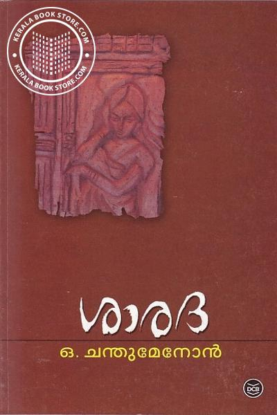 Image of Book Sarada