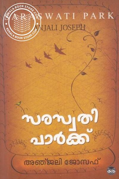 Cover Image of Book Saraswathi Park