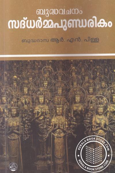 Image of Book Buddhavachanam Saddharmapundarikam