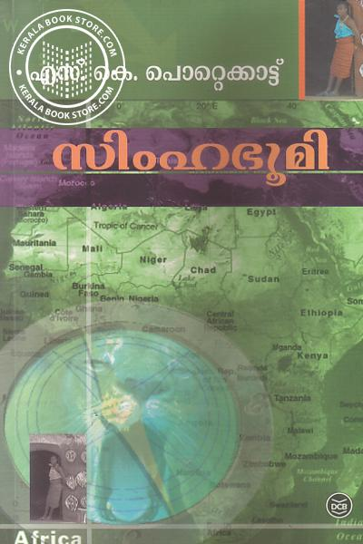Image of Book Simhabhoomi
