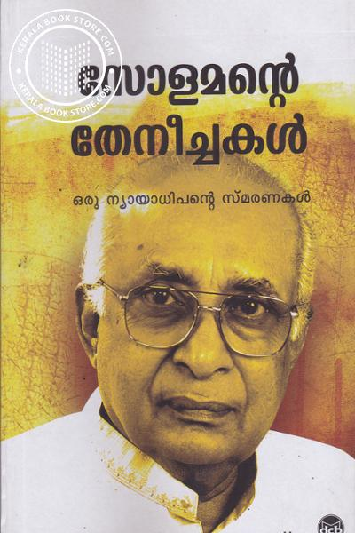 Image of Book Solomantae Theneechakal