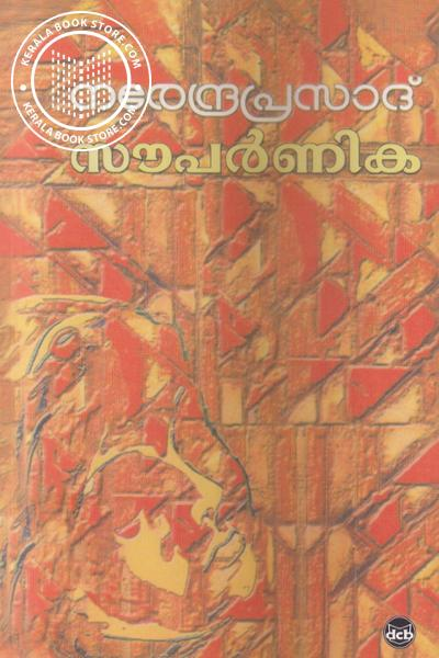 Cover Image of Book Souparnika