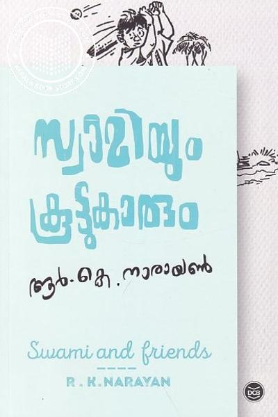 Cover Image of Book Swamiyum Koottukarum
