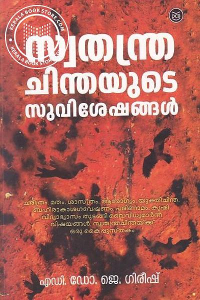 Cover Image of Book Swathanthrachinthayude Suvisheshangal