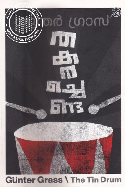 Cover Image of Book Thakarachenda