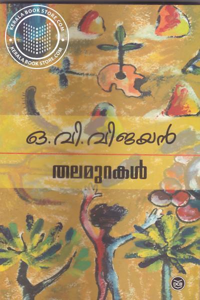 Cover Image of Book തലമുറകള്