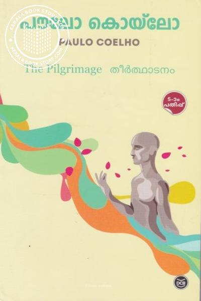 Cover Image of Book Theerthadanam