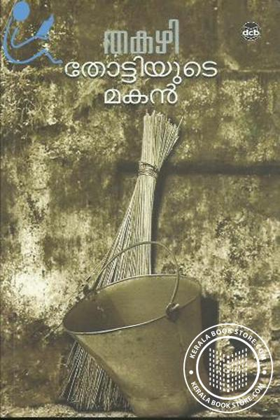 Cover Image of Book Thottiyude makan