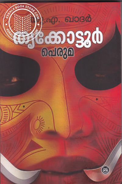 Image of Book Thrikottoor Peruma