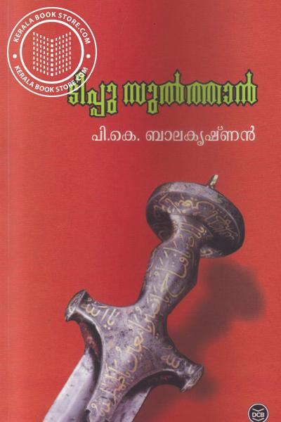 Cover Image of Book Tippu Sulthan