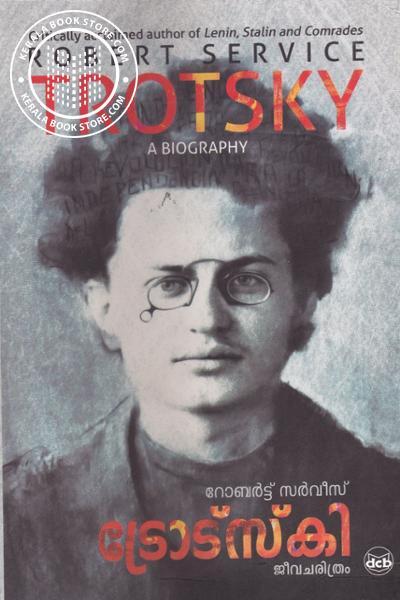 Cover Image of Book ട്രോട്സ്കി ജീവചരിത്രം