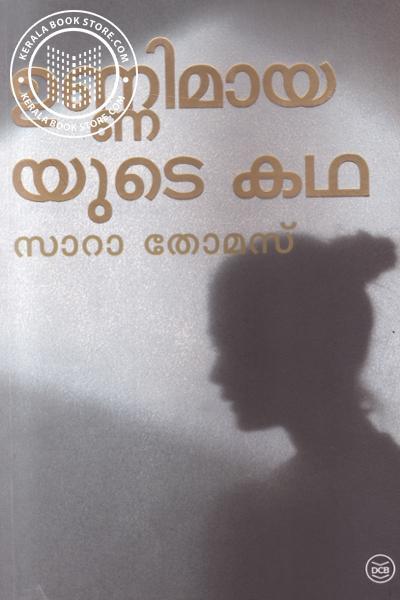 Image of Book Unnimaayayude Katha