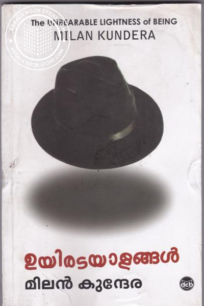 Cover Image of Book Uyiratayalangal