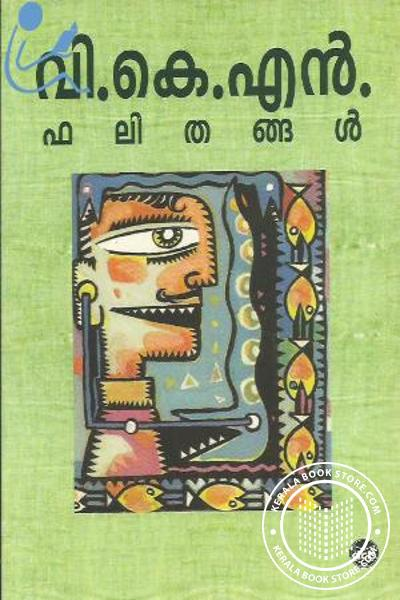 Cover Image of Book V K N Falithangal