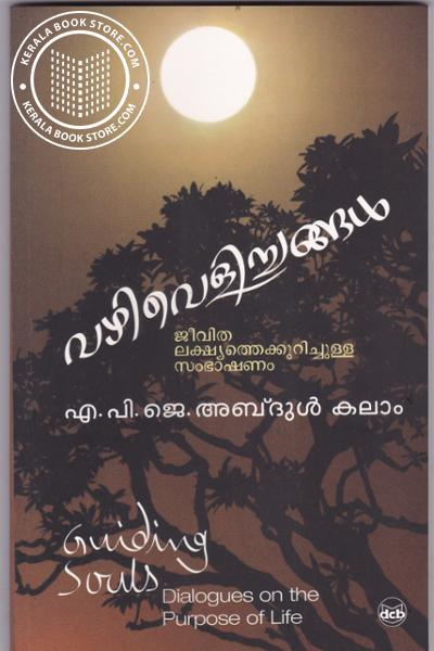 Cover Image of Book Vazhivelichangal