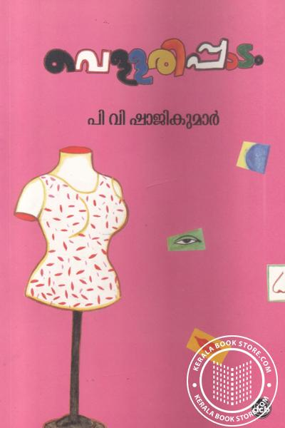 Image of Book Vellarippadam