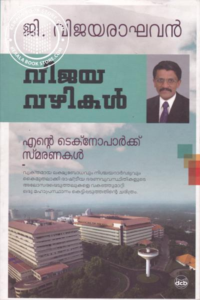 Image of Book Vijaya Vazhikal