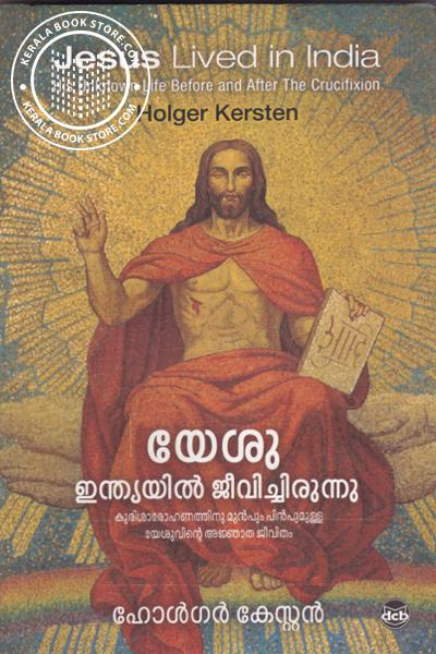 Cover Image of Book Yesu Indiayil Jeeviechirunnu