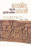 Thumbnail image of Book ആദിമ ഇന്ത്യാ ചരിത്രം