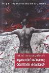 Thumbnail image of Book Athmavinu Sariyennu Thonnunna Karyangal