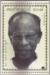 Thumbnail image of Book അഴീക്കോട് മാഷ്