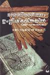 Thumbnail image of Book ഭാരതീയ ദര്ശനം ഇംഗ്ലീഷ് കവിതയില്