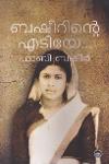 Thumbnail image of Book Bhasheerinte Ediye