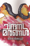 Thumbnail image of Book Chandhana Marangal