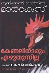 Thumbnail image of Book കേണലിനാരും എഴുതുന്നില്ല