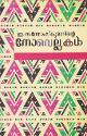 Thumbnail image of Book ഇ സന്തോഷ് കുമാറിന്റെ നോവെല്ലകള്
