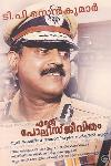 Thumbnail image of Book Ente Police Jeevitham