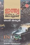 Thumbnail image of Book India Ardharatri Muthal Ara Noottandu