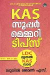 Thumbnail image of Book കെ എ എസ് സൂപ്പര് മെമ്മറി ടിപ്സ്