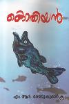Thumbnail image of Book Kothiyan