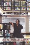 Thumbnail image of Book ലൈബ്രേറിയന്