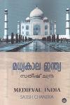 Thumbnail image of Book മധ്യകാല ഇന്ത്യ