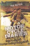 Thumbnail image of Book Motor Cycle Dairykkurippukal