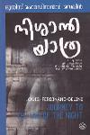 Thumbnail image of Book നിശാന്ത യാത്ര