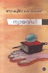 Thumbnail image of Book Nyayavidhi