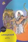 Thumbnail image of Book പരശുരാമന്